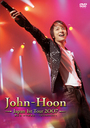 Japan Tour DVD jacket regular.jpg