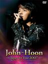 Japan Tour DVD jacket ltd..jpg